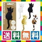 Cat tail マグネットフック MH-CAT