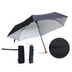 日傘 折りたたみ傘 UVカット 99% 晴雨兼用日傘  50cm 楽らくミニピンドット