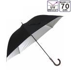 日傘 大きい スポーツ UVカット 99% 晴雨兼用日傘 70cm 大判傘 メンズ日傘 男女兼用 ゴルフ