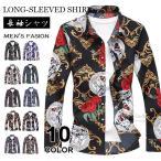 50代ファッション メンズ 長袖 アロハシャツ 花柄シャツ カジュアルシャツ シャツ ハワイアン 長袖シャツ おしゃれ