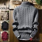 ニットセーター メンズ 長袖セーター カットソー プルオーバー ハイネック メンズニット セーター ルームウェア 防寒着 春物