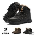 ショッピングスノー 雪靴 スノーブーツ メンズ 秋冬 ショートブーツ スノーシューズ スノー靴 運動着 裏ボア アウトドア 滑り止め 防寒靴 送料無料 セール