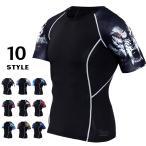 アンダーシャツ メンズ 吸汗速乾 加圧シャツ フィットネスウェア コンプレッション Tシャツ トレーニング レーシングシャツ 半袖 トップス セール