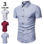 開襟シャツ シャツ メンズ ワイシャツ 半袖 カジュア