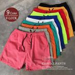 ハーフパンツ メンズ ショートパンツ カジュアル チノパンツ サーフパンツ 短パン 半ズボン お兄系 おしゃれ