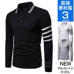 ポロシャツ ゴルフウェア メンズ Tシャツ 長袖 カジュアル ポロ ルームウェア POLO 部屋着 お兄系 秋服