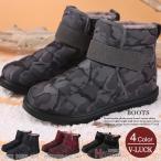 スノーシューズ メンズ レディース 防寒ブーツ ショートブーツ ワークブーツ 裏ボア 防滑 撥水 暖かい 送料無料
