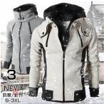 パーカー メンズ ジップパーカー 裏ボアジャケット 40代 50代 マウンテンパーカー 防寒 保温 秋冬