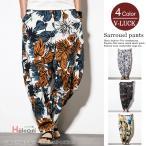 サルエルパンツ メンズ ワイドパンツ 涼しいズボン 麻ズボン リネンパンツ 花柄 夏 ゆったり 父の日