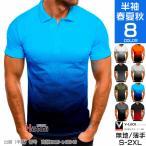 ポロシャツ メンズ トップス 半袖ポロシャツ ビズポロ ゴルフウェア おしゃれ スポーツ 切り替え 父の日 夏 夏服