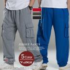スウェットパンツ ジャージパンツ メンズ 大きいサイズ ジャージ 下 ボトム ズボン 太め ゆったり ダンス 薄手