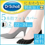 Dr.Scholl 5�ܻإ��С� �����
