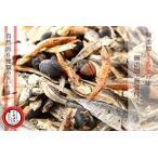 瀬戸内海産小魚使用 シーチップスミックス 70g 4個セット 煮干し