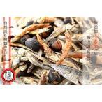 瀬戸内海産小魚使用 シーチップスミックス 150g 5個セット 煮干し