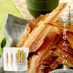 国産 カレイ 骨せんべいの素 40g 3袋セット おつまみ おやつ 無添加 北海道産 魚 珍味 海産 家飲み