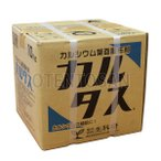 カルシウム葉面散布剤 カルタス 10kg