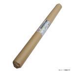 イワタニ三層シルバーポリ(シルバーマルチ) 防虫マルチ 厚み0.03mm 幅135cm×長さ200m 2本セット