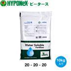 ハイポネックス液肥 ピータース粉末液肥 18-18-18 10kg