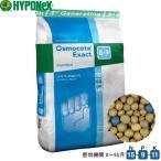 ハイポネックス 緩効性肥料(コーティング肥料) オスモコートエグザクト スタンダード 15-9-11 肥効期間8〜9ヵ月 25kg