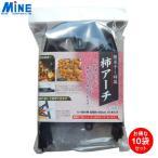 MINEミネ 柿アーチ玉ねぎつるし お得な10袋セット (簡単干し柿器)