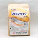 フロンサイド粉剤 3kg
