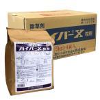 Yahoo!農家のお店おてんとさんYahoo!店【送料無料】お得なケース販売! ハイバーX粒剤  5kg×4袋入り