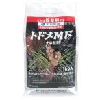 水稲用後期除草剤 トドメMF1キロ粒剤 1kg