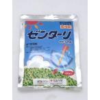 BT剤 生物殺虫剤 ゼンターリ顆粒水和剤100g