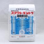 スタウトダントツ箱粒剤08 1kg
