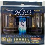 REMIX HID キセノン バルブ D2S/D2R兼用 6000K 純正交換用 レミックス HS-67