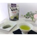 カンタンティーバッグ玉露・煎茶 お試しセット、京都府南部宇治山城エリアの高級茶葉を使用 さっぱり煎茶(5g×15)、まったり玉露(5g×15)入り