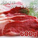 カシマサッカースタジアムで大行列ができる『レストランやまびこ』の人気のステーキ丼!AA-1牛ステーキ丼セット 600g画像