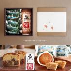 足立音衛門 栗のケーキ楽と森のケーキ5個のギフトセット