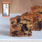 足立音衛門 王様 の フルーツ ケーキ スイーツ 和菓子 洋菓子