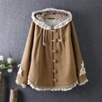 二点送料無料学院風森ガールフード付きボタン 裾と袖にレース付き お嬢様ショートコートスプリングコート マントコート カジュアル