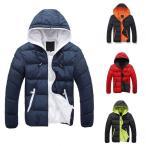 国内発送二点送料無料メンズファッション 中綿ジャケット メンズ 軽量 ダウンジャケット フード付き 防寒 5色選択