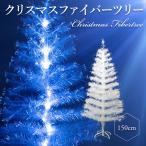 クリスマスツリー 画像