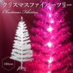 クリスマスツリー LED ファイバー ツリー 光ファイバー 180cm ピンク&レッド 電飾ツリー