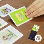ゲーム カードゲーム オラクルカード 占い 占術 コトリカード