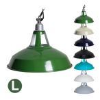 ペンダントライト 天井照明 1灯 Lサイズ Couleur クルール LED 電球対応 カフェ風照明 ダイニング リビング おしゃれ レトロ