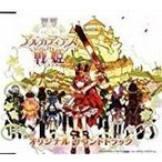 ショッピング中古 オリジナルサウンドトラック / アルカディアスの戦姫 中古ゲーム音楽CD