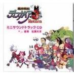 ショッピング中古 ミニサウンドトラック / 魔界戦記ディスガイア3 Return 中古ゲーム音楽CD