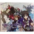 ショッピング中古 WING OF ZERO / バルドスカイゼロ 中古ゲーム音楽CD
