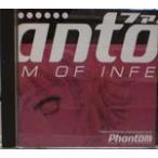 ショッピング中古 ファントム・オブ・インフェルノ / オリジナルサウンドトラック 中古ゲーム音楽CD