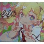 ショッピング中古 新・世界樹の迷宮 ミレニアムの少女 / SOUND TRACK 中古ゲーム音楽CD