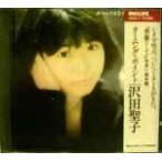 沢田聖子 / ターニングポイント 中古邦楽CD