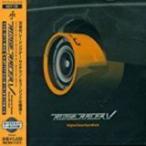 リッジレーサー5 / オリジナルゲームサウンドトラック 中古CD