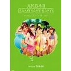 AKB48 / BABY!BABY!BABY! Video Clip Collection Green 中古邦楽DVD