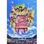AKB48/スーパーフェスティバル ~ 日産スタジアム、小(ち)っちぇっ ! 小(ち)っちゃくないし !! ~ 中古邦楽Blu-ray