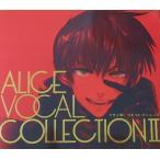 アリスボーカルコレクション 中古ゲーム音楽CD